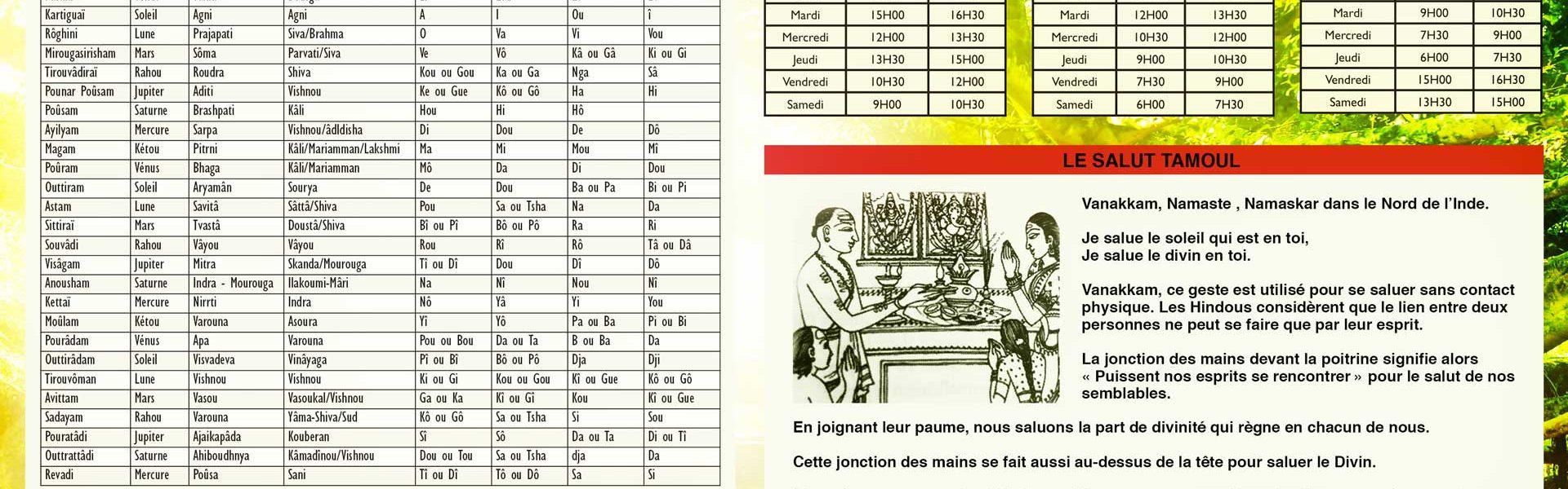 panjagom calendrier